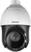 Hiwatch Camara Domo IP HIWATCH OUTDOOR DS-P2420